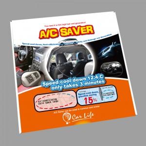 Car Air Conditioning Saver - AK-109.